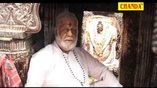 Download Hindi Video Songs - Maa Sharda Ki Sandhya Kalin Aarti || माँ शारदा की संध्या कालीन आरती ||