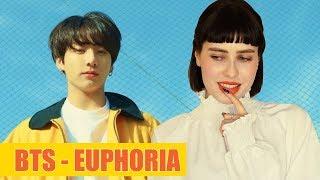 BTS (JUNGKOOK) – Euphoria (Russian Cover || На русском)