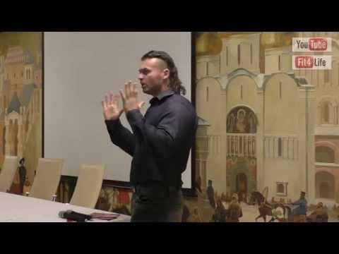 Семинар Борисова в Питере «ХИМИЯ ТВОЕГО ПОВЕДЕНИЯ»