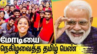 Women's Day 2020 | Latest Tamil News