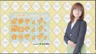 20150207 宮崎奈穂子 JOGLIS