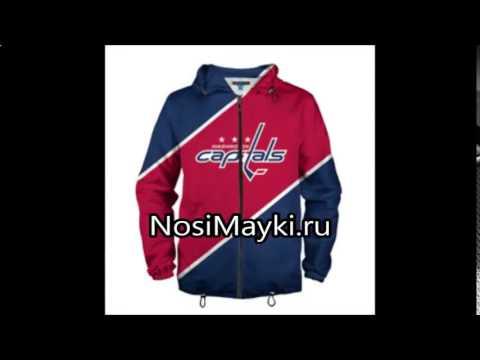 купить куртку пилот в москве - YouTube