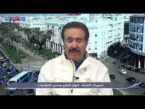 أحمد الجارالله: تسجيلات الإخوان المسربة كشفت حقيقة مخططاتهم التخريبية  - 22:59-2020 / 7 / 6