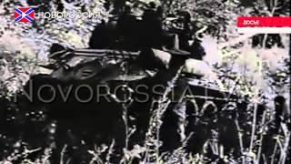 70-летняя годовщина окончаний Второй мировой войны