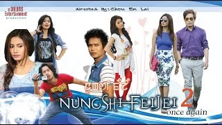 Nungshi Feijei 2 - Official Movie Trailer Release 2016