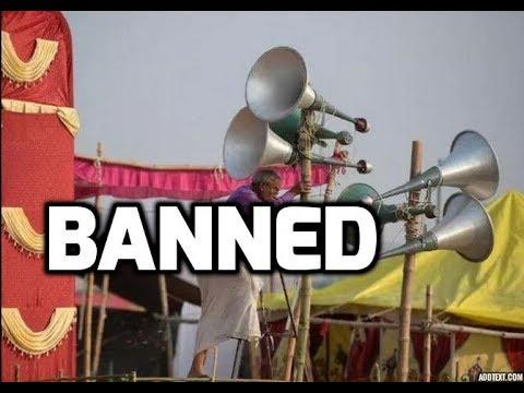 BIG DEBATE: Why scared of crackdown on loudspeakers in Uttar Pradesh?