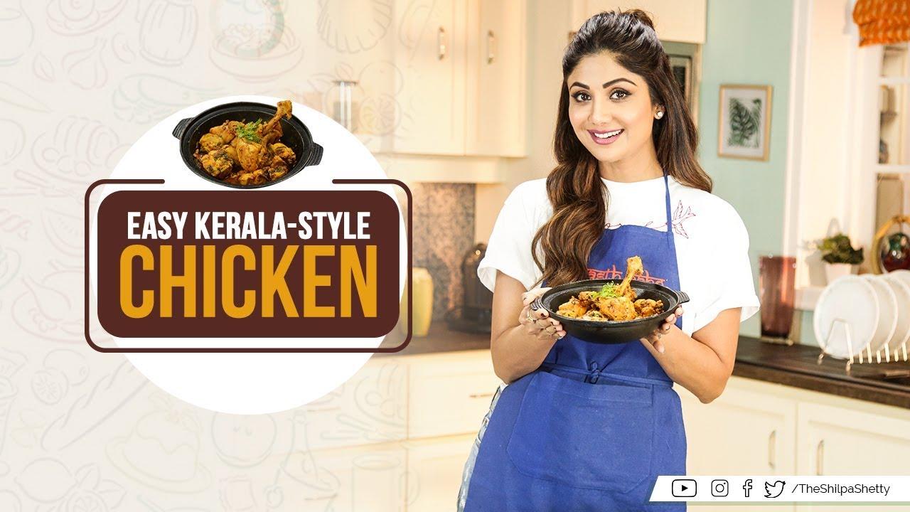 Easy Kerala-style Chicken | Shilpa Shetty Kundra | Healthy Recipes | The Art of Loving Food