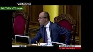 Нардеп Ревега змінив думку про скасування санкції щодо телеканалів «112 Україна» і NewsONE