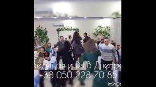 Ведущая и музыка на свадьбу тамада Днепропетровск  youtube