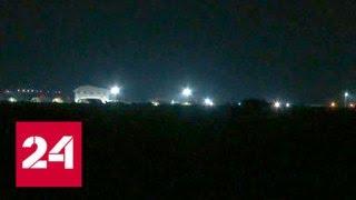 Срочно! ПВО Сирии отражают ракетные удары США, Британии и Франции - Россия 24
