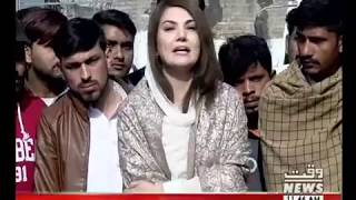 Reham Khan Media Talk  13 January 2018
