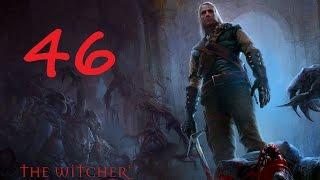 The Witcher Прохождение Серия 46 (Отшельник)