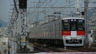 平日朝の阪神本線御影駅(字幕入り)