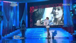 111224 gg christmas fairy tale jessica onew one year later