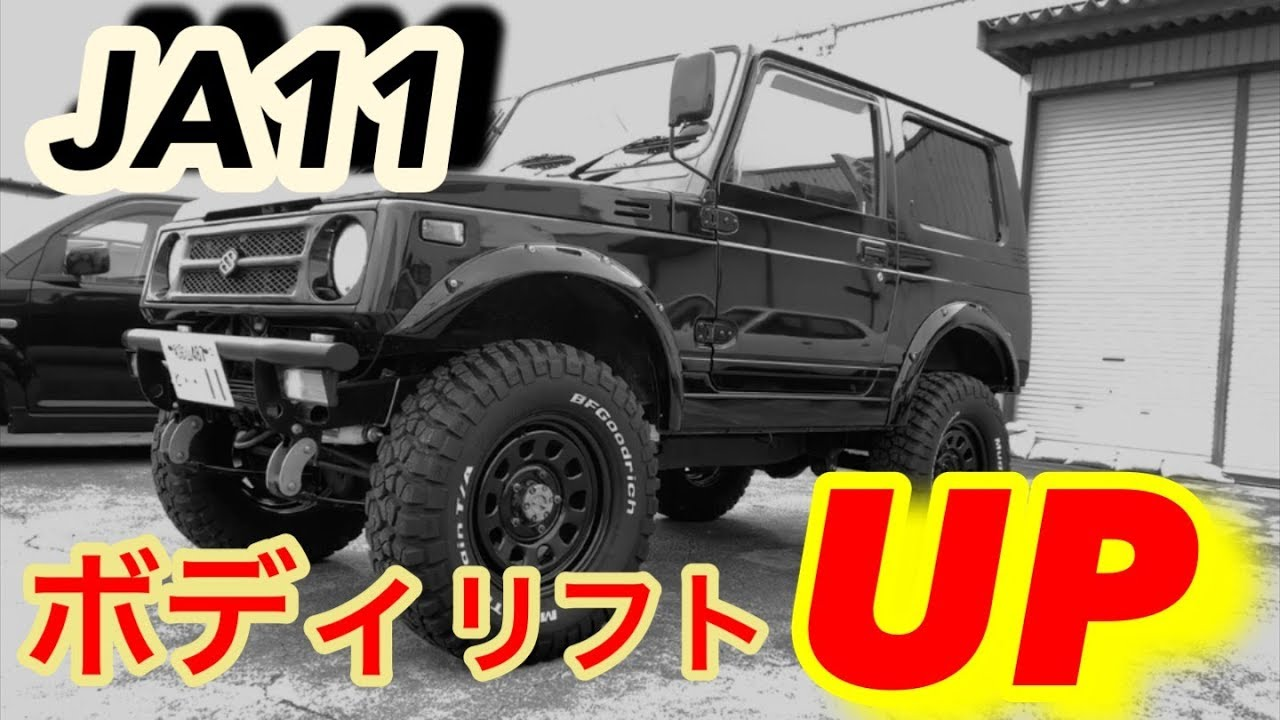 Ja11 ジムニー