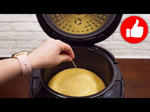 Пирог пышный на кефире в мультиварке