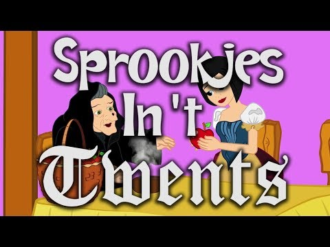 SPROOKJES IN 'T TWENTS #1 (SNEEUWWITJE) | GLADJAKKERS