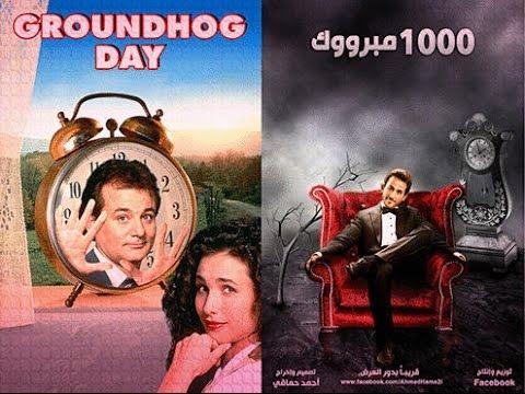 أشهر7 أفلام مصريه مسروقه من أفلام اجنبيه