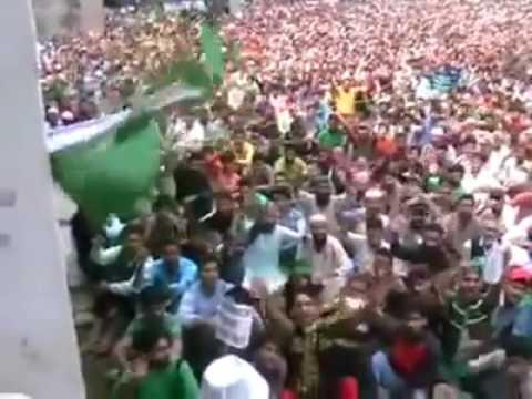 Kashmir Protest - Kashmir Banega Pakistan.