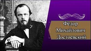 видео Краткая биография Гончарова самое главное