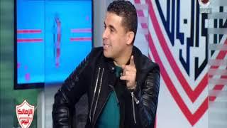 خالد الغندور يسخر: ماحدث بين الحنفي وفرجاني ساسي طلع صحيح !!