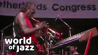 Miles Davis Septet - Katia/Jean Pierre/You're Under Arrest/Then There Were None • World of Jazz