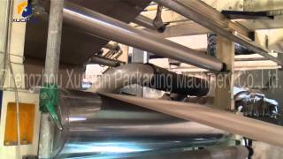Corrugated Cardboard Production Line Price From Xuchain