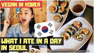 What I Ate in a Day in Seoul | VEGAN IN KOREA 🌱🇰🇷