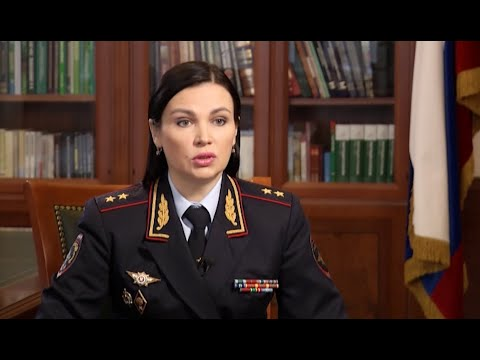 Интервью начальника ГУВМ МВД России генерал-лейтенанта полиции Валентины Казаковой