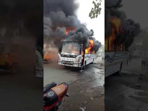 Bihar Sharif Bus Tragedy