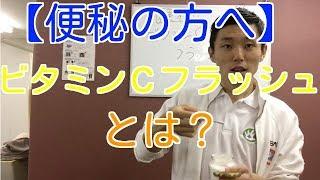 【詳細はこちら】 ↓↓ TEL:03-6231-1666 HP:http://takuminotewaza.com...