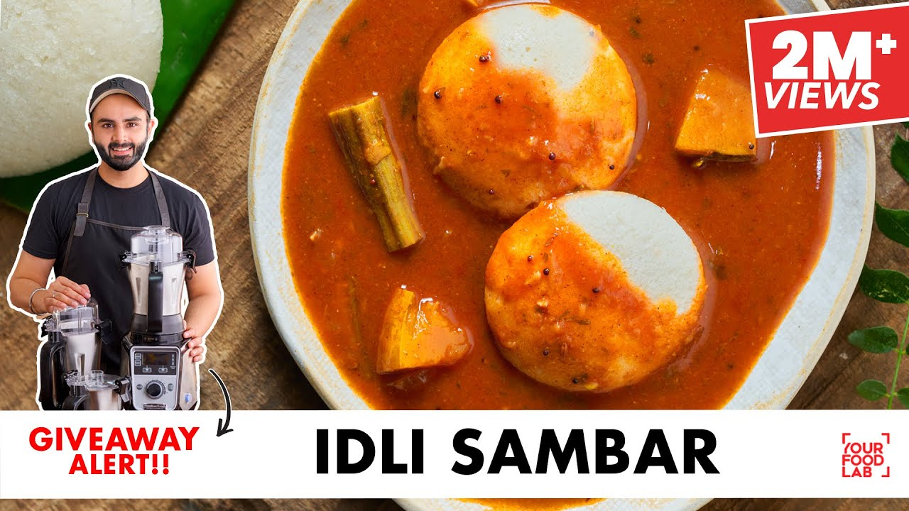 Idli Sambar Recipe   Hotel Sambar Secret Recipe   होटल जैसा इडली सांभर   Chef Sanjyot Keer