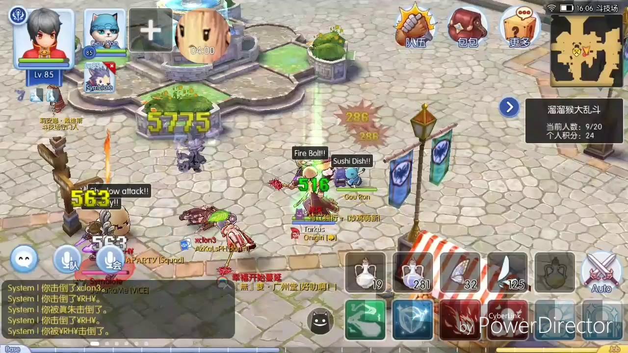 Ragnarok Mobile High Wiz PVP
