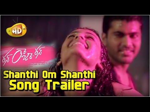 Run Raja Run Song Trailers ᴴᴰ - Shanthi Om Shanthi Song - Sharwanand, Seerat Kapoor