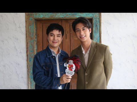 Bangkok Gossip ตอน ประสบการณ์ขนหัวลุก On air 30 10 63