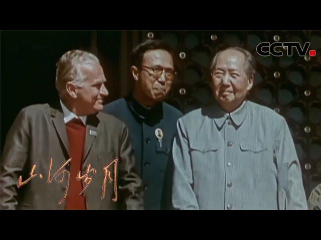 红星照耀中国:美国记者斯诺真实记录,让红色中国走向世界 | CCTV「山河岁月」第22集