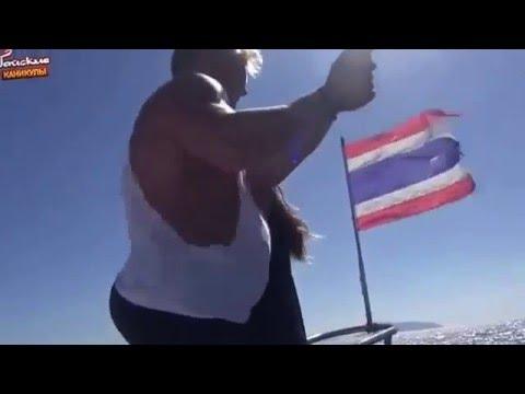 Тайские каникулы 2 - Миронов и Настя