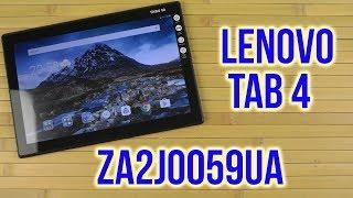 Розпакування Lenovo Tab 4 10'' Wi Fi 16GB Black Slate ZA2J0059UA