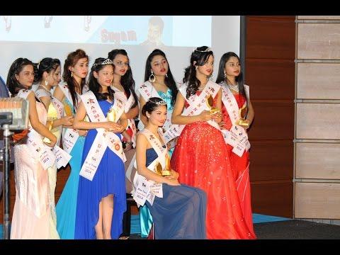 TBi Miss Teen Nepal Japan 2014 Beauty/Talent Contest