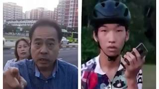Tussle between cyclist and couple at Pasir Ris