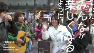 コブシ ニューシングル「友達になろう」 3月3日配信スタート! コブシで...
