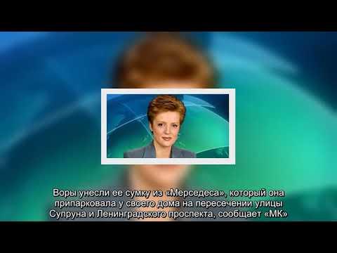 В Москве обокрали телеведущую Ольгу Белову — Рамблер  - PNN News