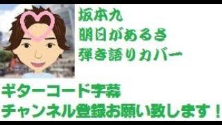 [Re:Japan][Subbed] Ashita ga aru sa : GakiNoTsukai