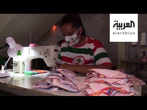 صباح العربية | مدارس السامبا البرازيلية في حرب مع كورونا  - نشر قبل 27 دقيقة