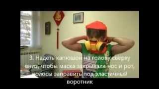 Самоспасатель Шанс Е. Учебный фильм(, 2012-10-26T09:20:35.000Z)