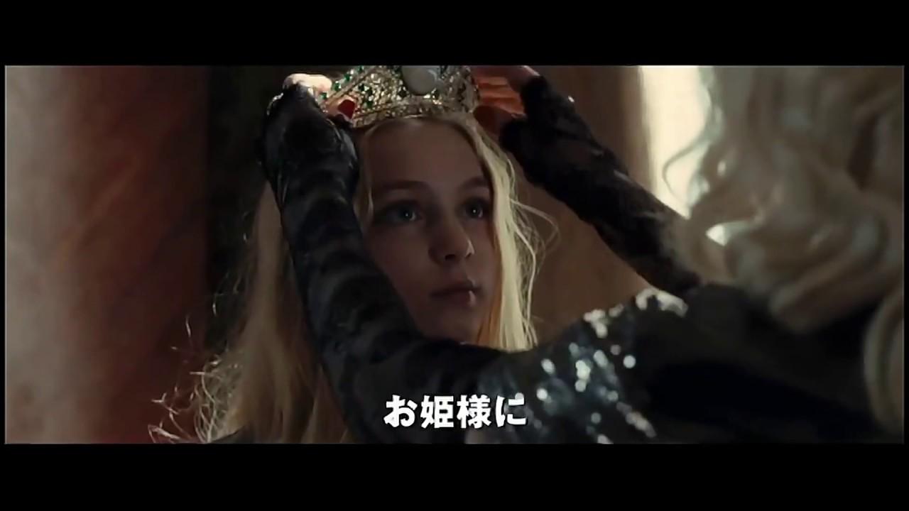 映画『ヴィオレッタ』予告編 - YouTube
