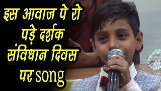 इस आवाज़ पे रो पड़े दर्शक br ambedkar song  संविधान दिवस पर song -  Priyanshu Gautam