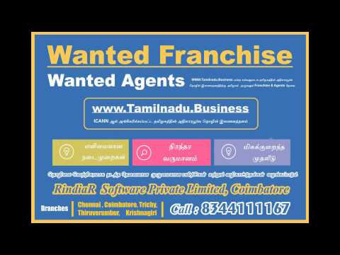 Business Opportunities - Tamil Nadu : Free Classified ads