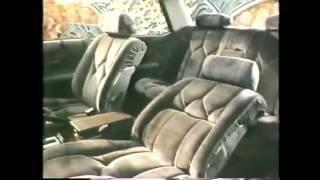 1983 Nissan Cedric Ad (HD)