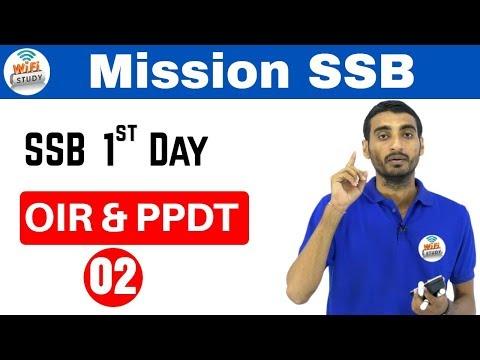 SSB Interview Process जानिए | अगर आप Interview में सफलता चाहते है तो Video जरूर देखे | 1st Day | OIR